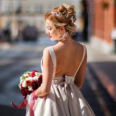 Nhiếp ảnh gia ảnh cưới Konstantin Macvay (matsvay). Ảnh của 18.03.2018