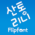 MfSantorini™ Korean Flipfont icon