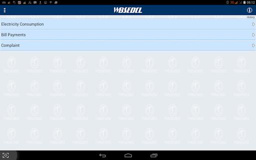 Vidyut Sahayogi 10.1.6 screenshots 11