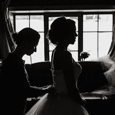 Wedding photographer Andrey Skolkov (AndreiSkolkov). Photo of 16.03.2017