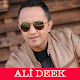Download Ali Deek - Müzikleri علي الديك نغمات الموسيقى For PC Windows and Mac