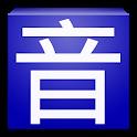 Pinyin Web & EPUB icon