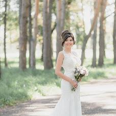 Wedding photographer Maksim Sokolov (Letyi). Photo of 14.09.2017