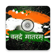 App Independence Day India Gif APK for Windows Phone