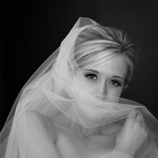 Wedding photographer Pablo de loy (Pablodeloy). Photo of 20.07.2016