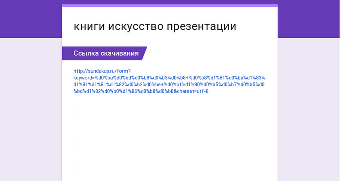 алексей каптерев мастерство презентации pdf