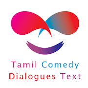 Tamil Comedy Dialogues Text