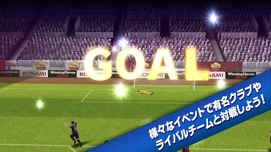 ワールドサッカーコレクションS Apk Download For Android 4