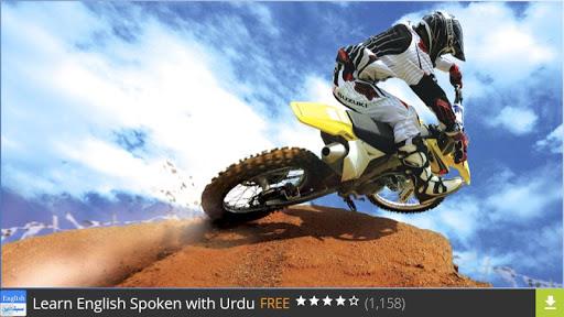 玩娛樂App|ドンオートバイの壁紙免費|APP試玩