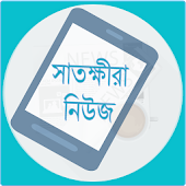 Satkhira News-Bangladesh News