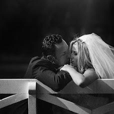 Wedding photographer Joachim Schmitt (schmitt). Photo of 25.11.2015