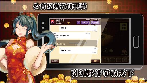 免費下載棋類遊戲APP|暗棋爭霸戰 (Beta) app開箱文|APP開箱王