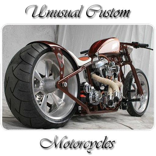 珍しいカスタムオートバイ