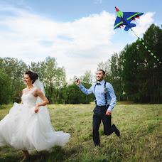Wedding photographer Yuliya Brys (bryss). Photo of 20.09.2017