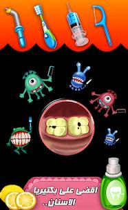 لعبة طبيب اسنان – العاب طبيب Apk Download For Android 1