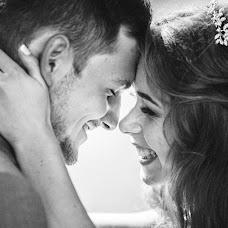 Wedding photographer Vladimir Yakovlev (operator). Photo of 26.09.2017