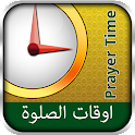 Prayer Times & Qibla Guide icon