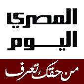 Al Masry Al Youm - المصري اليوم