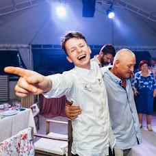 Wedding photographer Dima Karpenko (DimaKarpenko). Photo of 13.02.2018