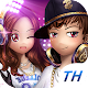 Dance Star:นักเต้นส่องแสง (game)