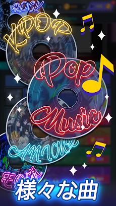 Tap Tap Musicポップソングのおすすめ画像4