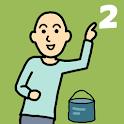 거지키우기2 한푼마을 icon
