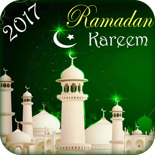 Ramadan GIF Collection