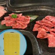 山奧屋無煙燒肉