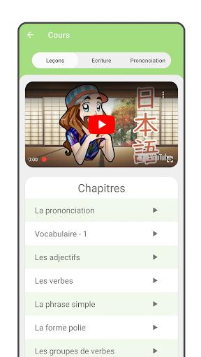 Kanji Burger - La mnu00e9motechnique pour le japonais 1.1.5 screenshots 7
