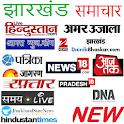 Jharkhand News icon