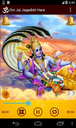 Om Jai Jagadish Hare Aarti 1.0.5 screenshots 2
