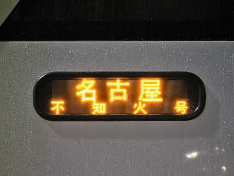 九州産交バス「不知火号」 1011 王司PAにて_04