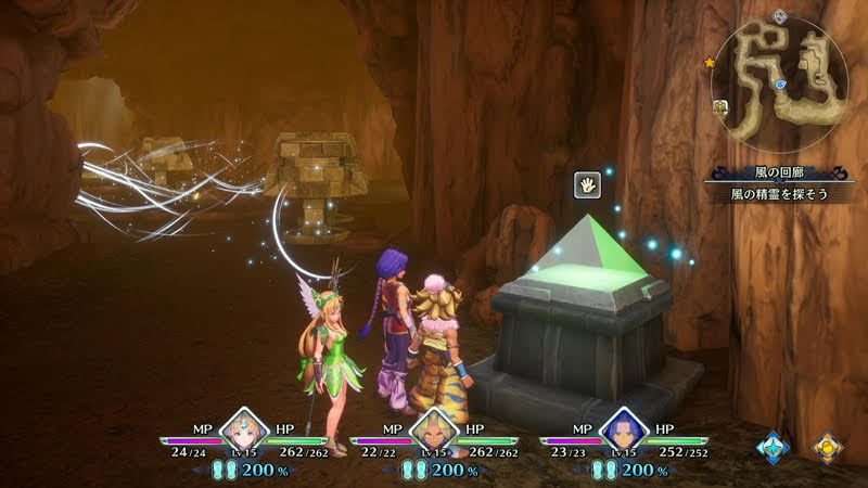 Square Enix Trials of Mana