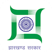 Ration Card : Check all details of Jharkhand