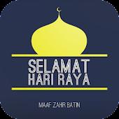 Muslim Pro - Ramadan Card