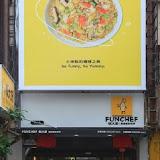 飯大廚 Funchef(精誠店)