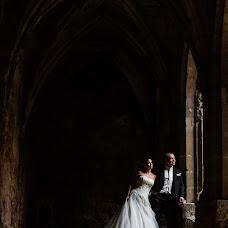Svatební fotograf Soňa Goldová (sonagoldova). Fotografie z 08.11.2016