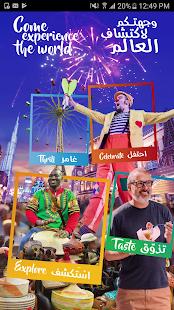 Global Village Dubai - náhled