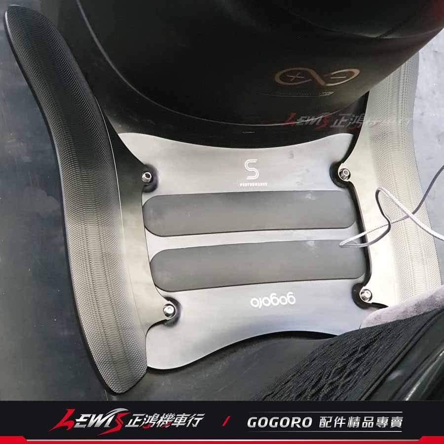 G2踏板外掛飛翼