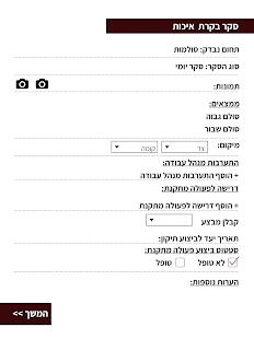 "‫סב""ב‬‎- screenshot thumbnail"