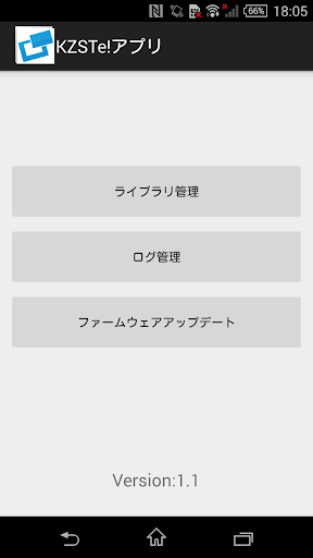 KZSTe!u30a2u30d7u30ea 1.1 Windows u7528 1