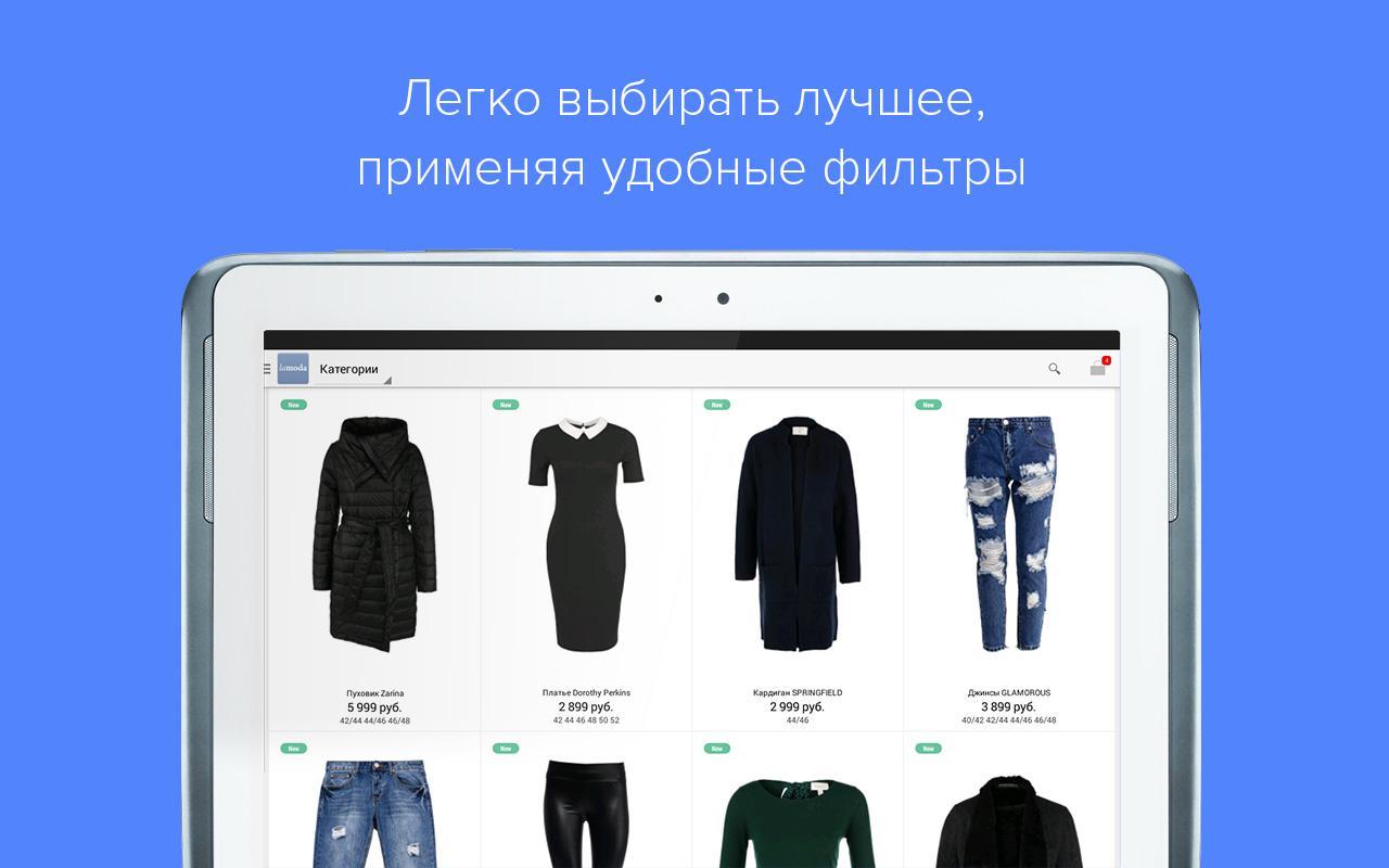 Topshop официальный сайт одежда россия