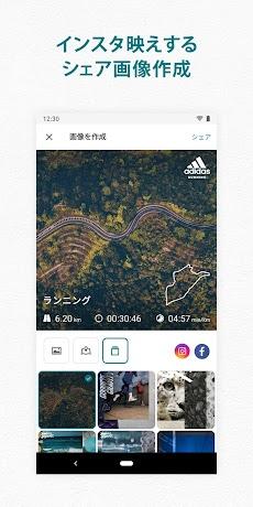 adidas Running GPSランニング&ウォーキング距離計測フィットネス記録アプリのおすすめ画像3