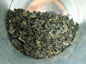 Photo: Tea