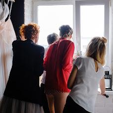 Wedding photographer Marina Schegoleva (Schegoleva). Photo of 16.04.2018