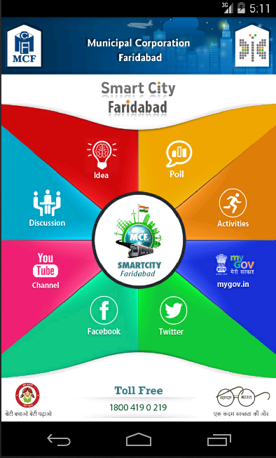 Smart City Faridabad- screenshot