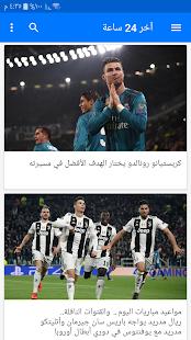 Mauritanian football news urgent