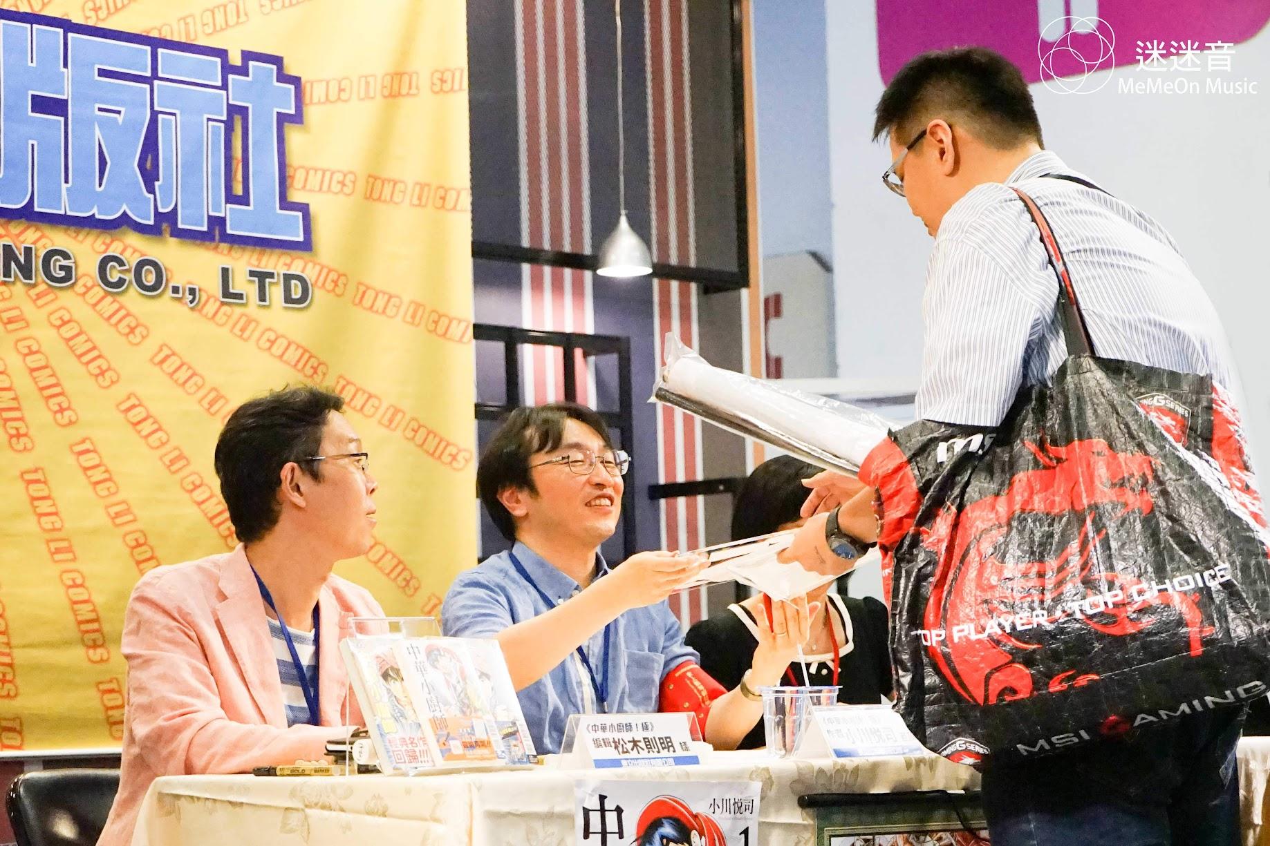 【迷迷現場】「中華小廚師」作者 小川悅司 簽名會「如果我只是畫一些一般的料理,那大家就看食譜就好啦。」