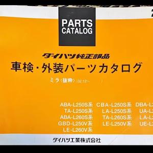 ミラ L250Vのカスタム事例画像 66 Mira!さんの2020年10月23日18:40の投稿