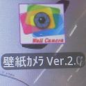 Wall Camera Ver.2.0 icon